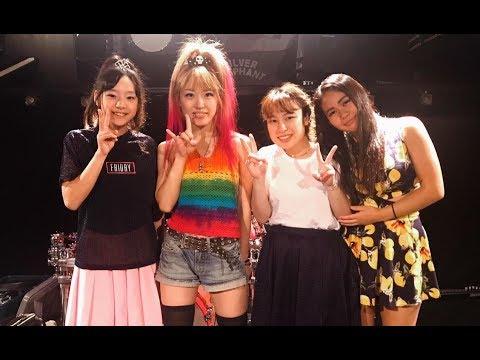 Rie a.k.a. Suzaku Instrumental Summit Vol.15  Ladies Night / Live Digest