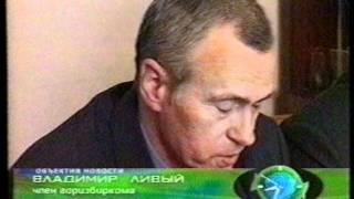 Р. Нехорошков против Н. Криволапова. Харьков, 2002.