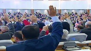 البرلمان الجزائري يصادق بالأغلبية على الدستور الجديد