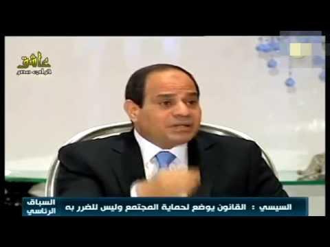 مسخرررررة ' السيسى مش عارف يرد على سؤال المذيعه وبيقول اى كلام وبيعاكس مذيعه المحور