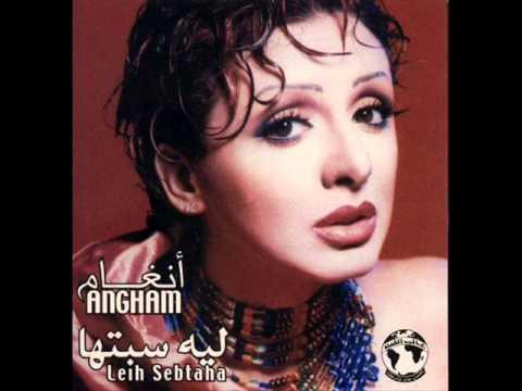 Angham - Ra7et layali /أنغام - راحت ليالى