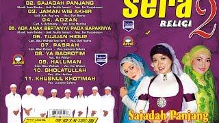 Sera Relligi - Jaman Wis Akhir - Dwi Ratna [ Official ]