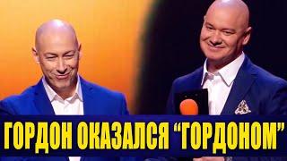 Настоящий ГОРДОН у Дмитрия Гордона - Кличко и ГАЗЫ Карантин и другие приколы в Вечернем Квартале!