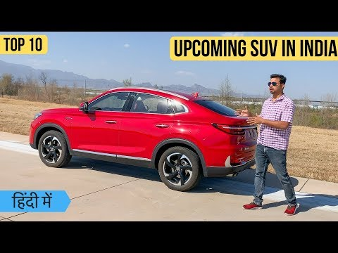 Top 10 Upcoming SUV in India Launching Soon