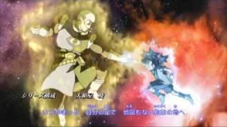 blue dragon tenkai no shichi ryuu opening theme song aoi mirai