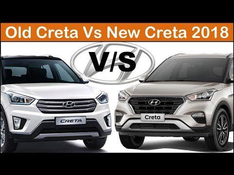 Old Creta Vs New Creta 2018 Interior and exterior