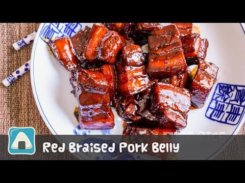 Red Braised Pork Belly Recipe (Hong Shao Rou 红烧肉)