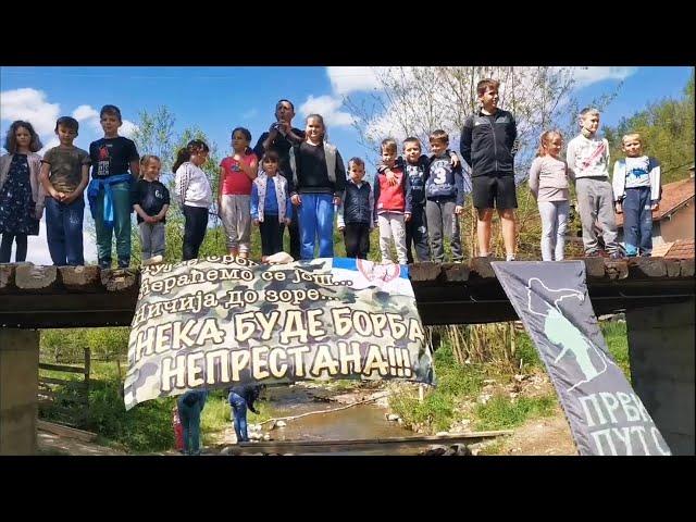 Срби за Србе и Први пут с оцем изградили мост за Матиће код Тршића