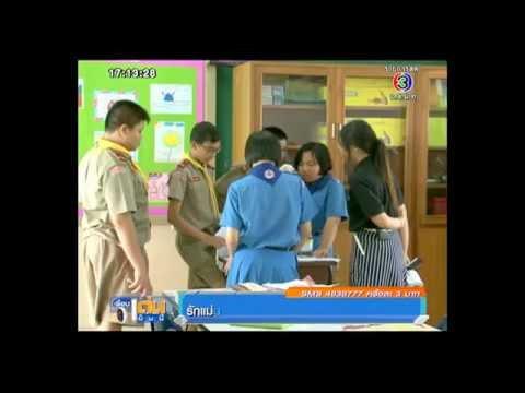 ข่าวเด่นเย็นนี้: โครงการ Teach for Thailand
