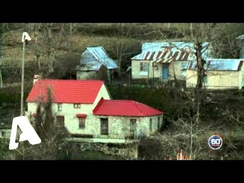 60' Ελλάδα - Άγραφα