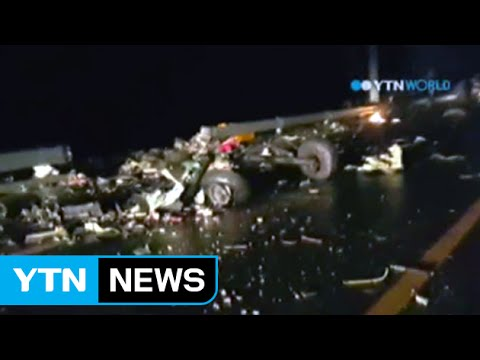 2 dead in US military helicopter crash in S.Korea / YTN
