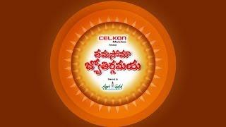Thamasoma Jyothirgamaya Theme Song