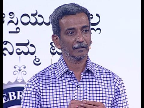 Public Tv 5th Anniversary Public Hero Special Program  HR Ranganath Emotional Speech
