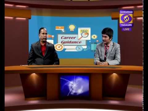 CAREER GUIDANCE : Cell Repairing Laptop ,House Wiring and M.S.Office