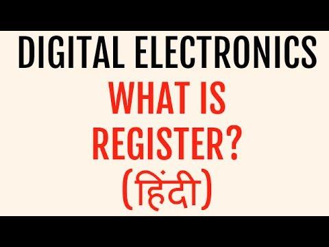 DE | Lec-57 | What is Register?