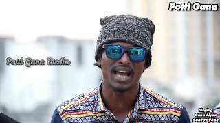#potti_gana_media gana aiyaa new jolly song