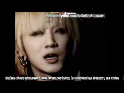 Hanakotoba-The GazettE (Romanji~Español)