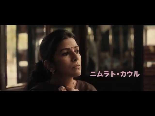 映画『めぐり逢わせのお弁当』予告編