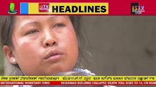 12 PM MANIPURI NEWS  22nd MARCH 2019 / LIVE