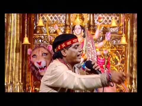 Naukar Rakhlo Maiyyaji [Full Song] - Aaja Sheronwali Maa