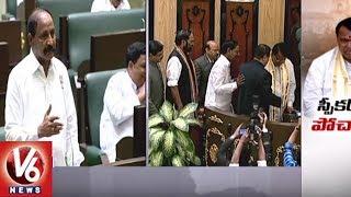 Nomula Narsimhaiah Speech About Speaker Pocharam | Telangana Assembly 2019 | V6 News