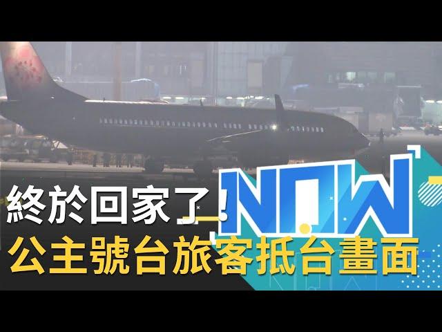 終於回家! 鑽石公主號19名台旅客及醫師包機抵台畫面曝光 |【直播回放】 20200221|@三立LIVE新聞 @三立iNEWS