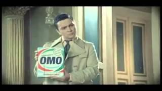 Migros Nostalji Kampanyası