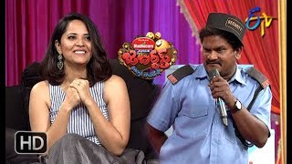 Jabardasth | Rajamouli | Parody Song on an Anchor Anasuya
