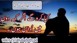 Most heartouching 2line sad urdu poetry sad urdu poetry sad urdu 2 lines shayari best urdu poetry 