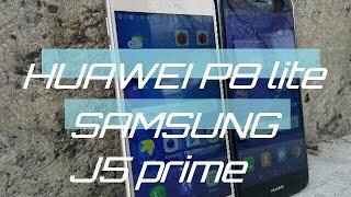 Samsung Galaxy J5 Prime или Huawei P8 Lite 2017. Выбираем стильный смартфон!