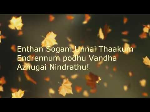 Kanmani Anbodu   Cover Song   By Srikandh