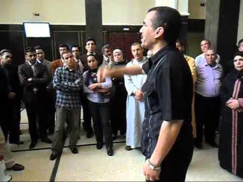 1ـ كلمة د  عبد العظيم على هامش وقفة لموظفي العدل  بفاس