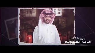 شيلة ترجمة حزني - خالد عبدالرحمن الشراري \u0026 مصعب الوذيناني   ( حصرياً ) 2019