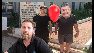 Еще немного показаний почти героя Украины Костенко