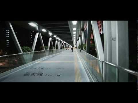 微電影 MicroFilm - 国安風雲 - 貳 ( MINISTRY OF STATE SECURITY - TWO)