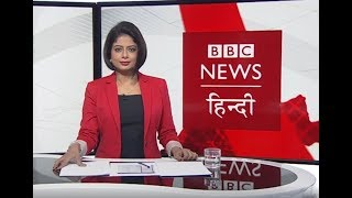 Jerusalem Trump: US Recognition 'Kiss Of Death' For Peace Process (BBC Duniya With Sarika)