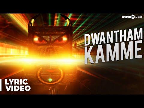 Marakatha Mani | Dwantham Kamme Song with Lyrics | Aadhi, Nikki Galrani | Dhibu Ninan Thomas