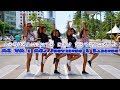 Aquecimento das potrancas - MC WM e MCs Jhowzinho & Kadinho (Coreografia) Dance mania