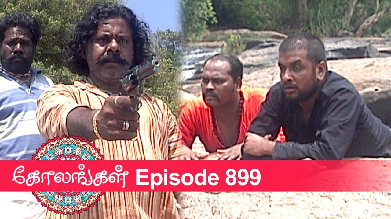 Download Kolangal Episode 899, 22/07/2021 | #VikatanPrimeTime