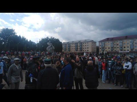 ⭕️ Башкирия | Абдрахманова в отставку и под суд  - требуют люди у администрации города Ишимбай