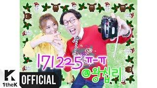 [MV] Kim YoungChul(김영철), JeA(제아) _ An Ordinary Christmas(크리스마스 별거 없어)