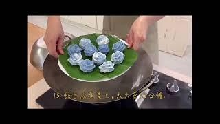 Publication Date: 2021-06-23 | Video Title: 45. 廖寶珊紀念書院 張志婷
