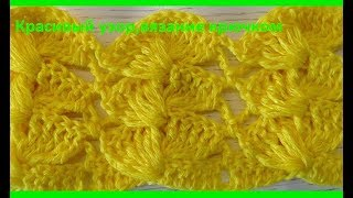 Красивый узор для палантина, шарфа, вязание крючком,crochet beautiful pattern(узор № 264)
