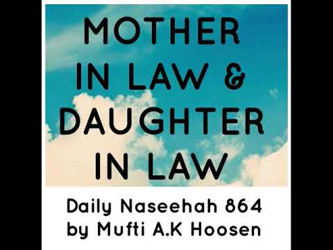 MOTHER IN LAW & DAUGHTER IN LAW RELATIONSHIP. Daily Naseehah 864 by Mufti A.K Hoosen