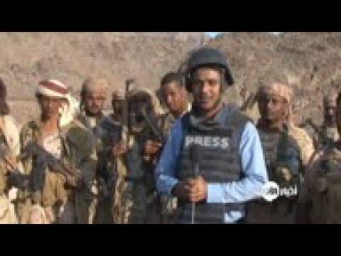تحرير -وادي المسيني- في حضرموت من تنظيم القاعدة  - نشر قبل 20 دقيقة