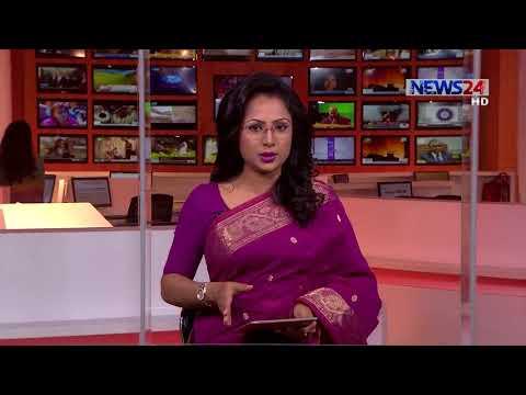 NEWS24 সংবাদ at 10am News on 21st January, 2018 on News24