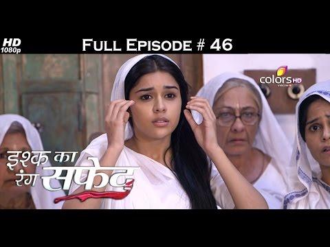 Ishq Ka Rang Safed - 1st October 2015 - इश्क का रंग सफ़ेद - Full Episode (HD)