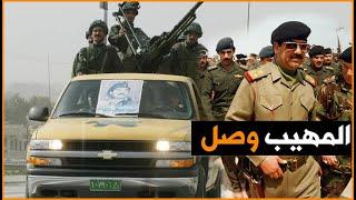 زيارة الرئيس صدام حسين الى قرية الجبور ويجلس بين العوائل بكل تواضع!!