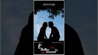 💞Kannamma unna💞Ispade Rajavum Idhaya Raniyum | Tamil love Song whatsapp status |  Sakthi Creation