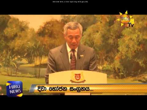 PM Expects Singapore Support to Implement Changes in Sri Lankan Administrative Service